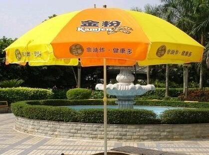 广告太阳伞 沙滩伞