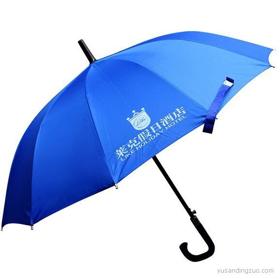 雨伞厂家定制广告伞礼品伞长杆伞