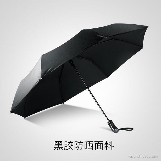 破窗汽车伞 8K三折雨伞全自动黑胶伞