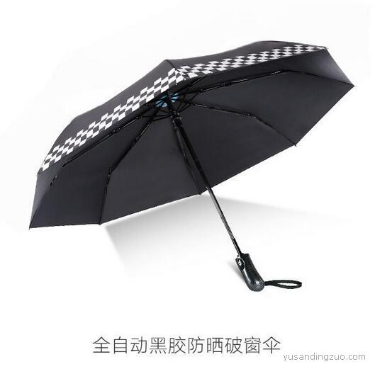 全自动黑胶防晒破窗伞