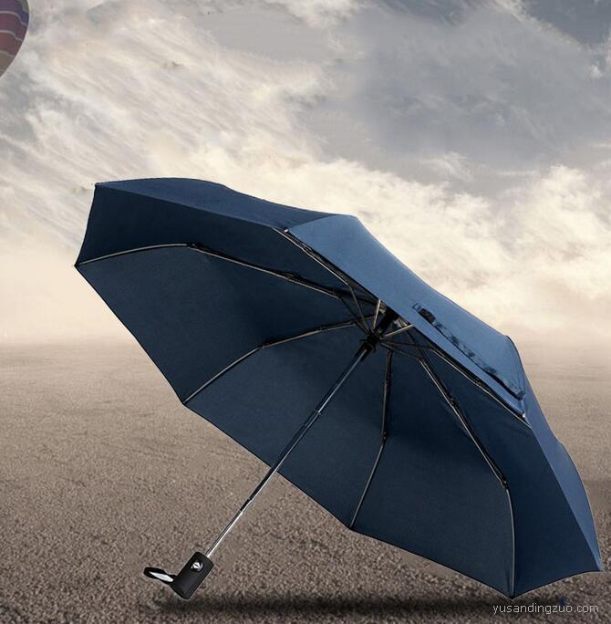 三折全自动开收伞素色雨伞