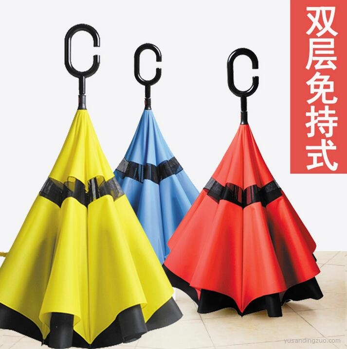 创意反开晴雨伞双层长柄伞