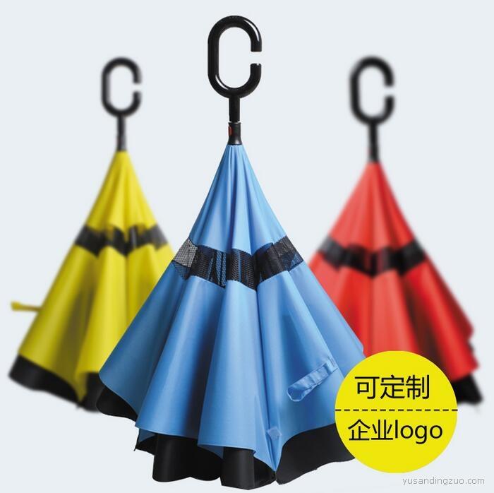 反开收伞长柄伞创意汽车伞广告伞 反折伞