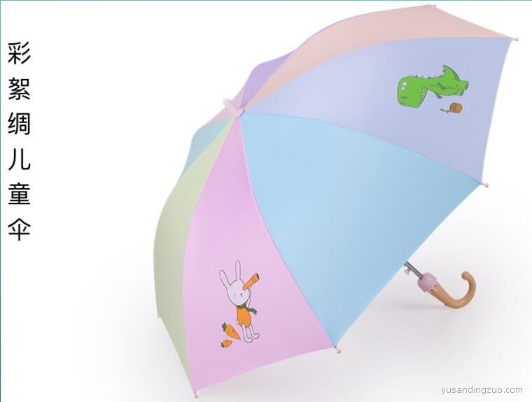 天堂晴雨铅笔伞13051E动物派对
